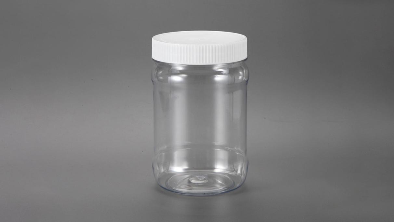 28 Unzen durchsichtige Plastik-Haustiergläser mit weißem Deckel für Argania Spinosa-Nüsse