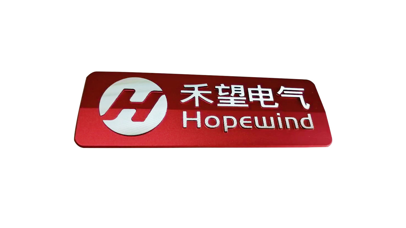 Aluminum alloy labels are widely used in daily life-China aluminum badge manufacturers-Alice