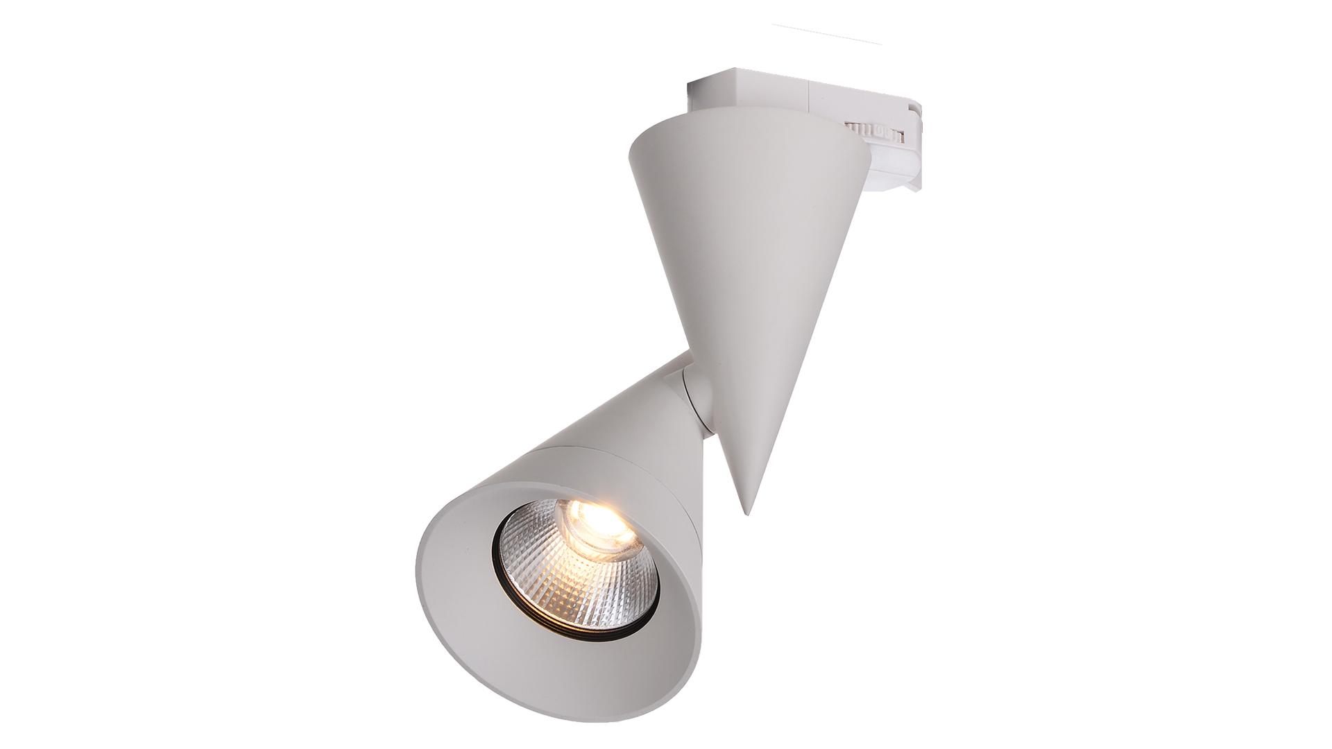 Lâmpada de trilho cônico 07015