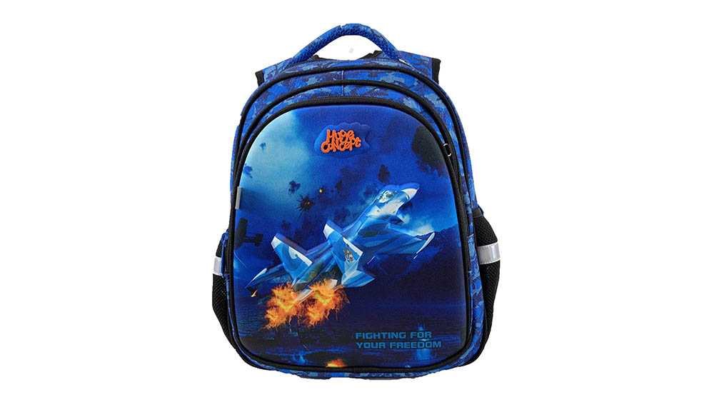 Fashion School Backpack for Boys Children Shoulder Daypack 2043