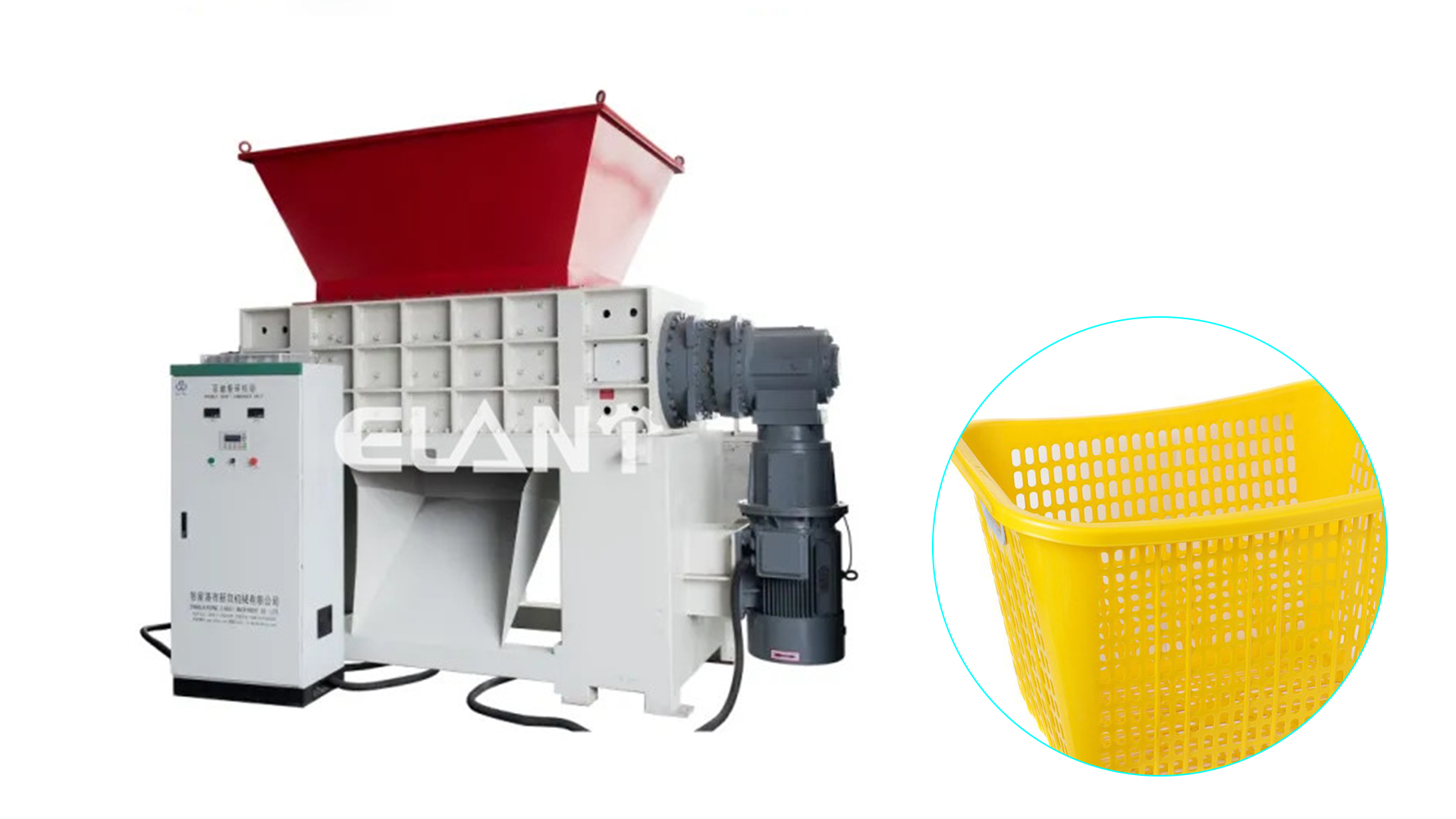 China Double-shaft Plastic containers shredder machine manufacturers-Elant