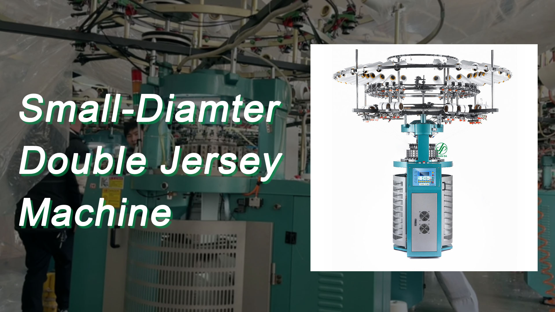 Small-Diamter Double Jersey Machine