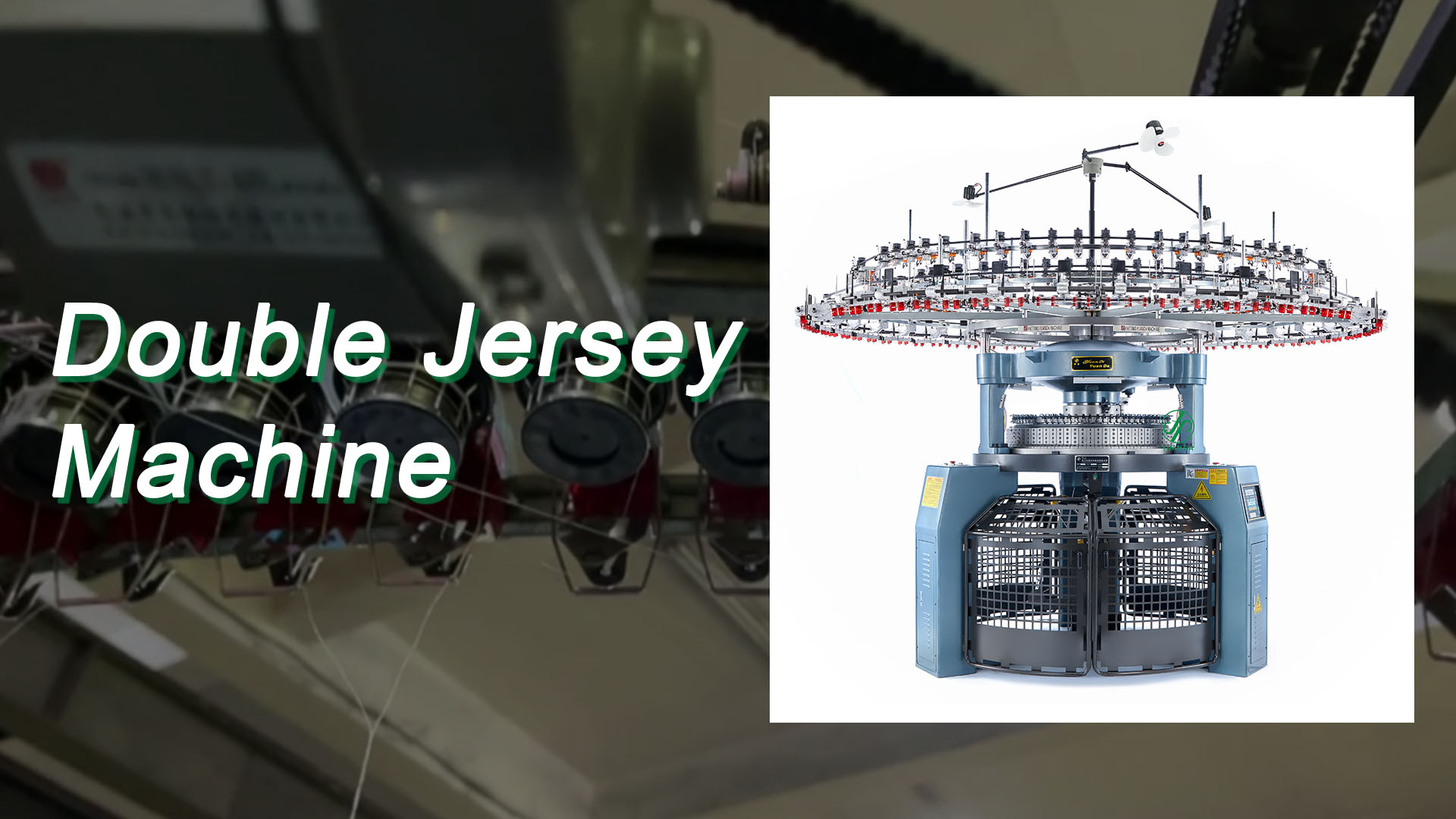 High Quality Double Jersey Machine