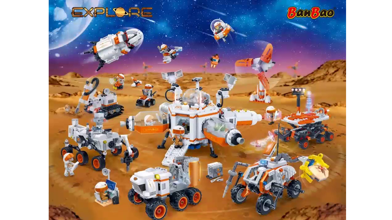 BanBao Building Block Toys Science Rover Toys for Kids   BanBao 2021