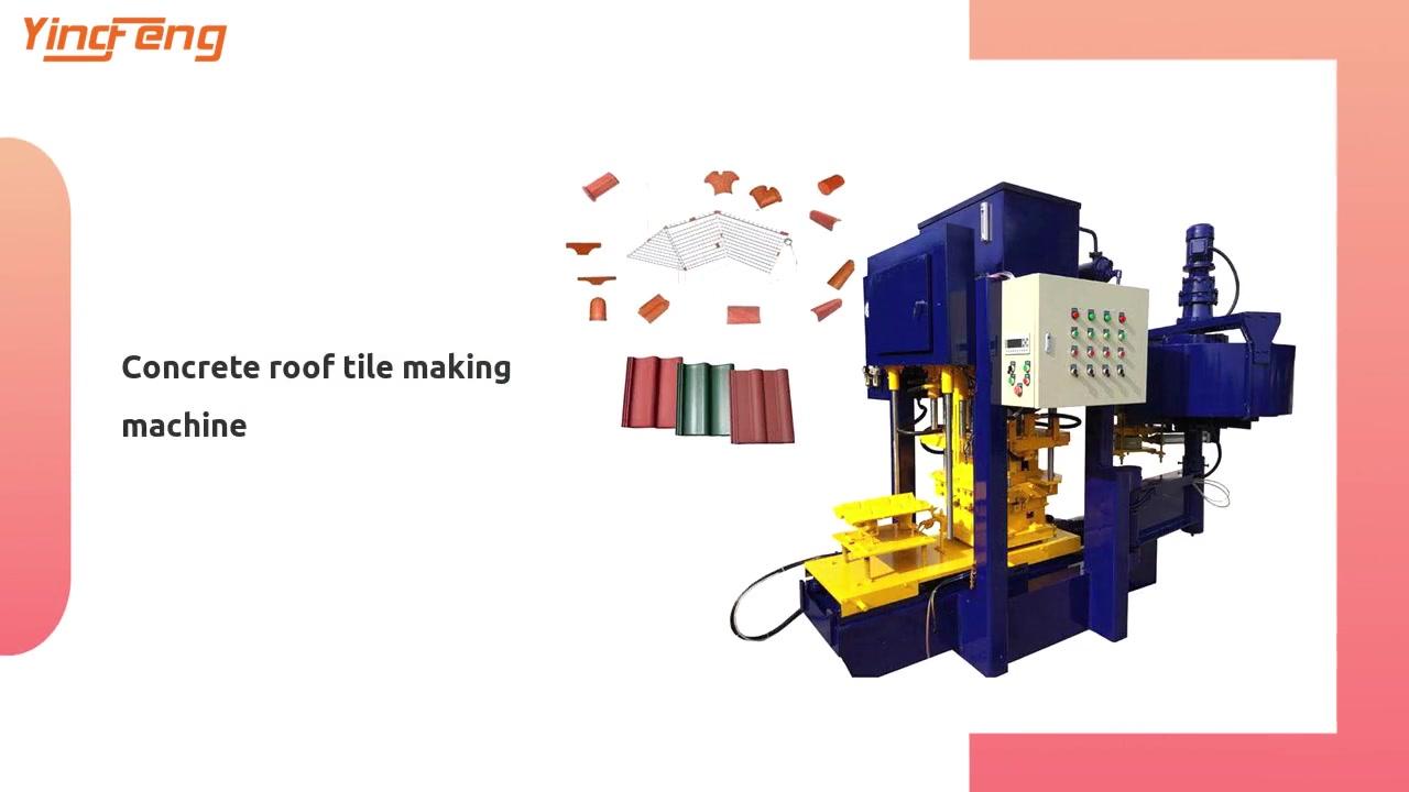 Машина для изготовления бетонной черепицы