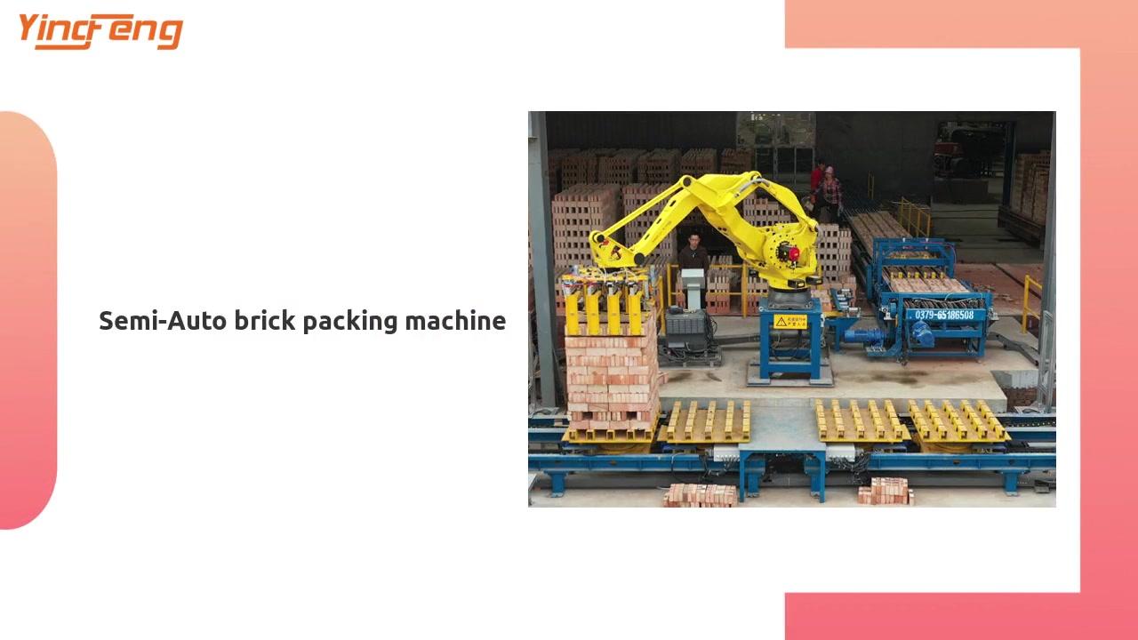 Полуавтоматическая машина для упаковки кирпича