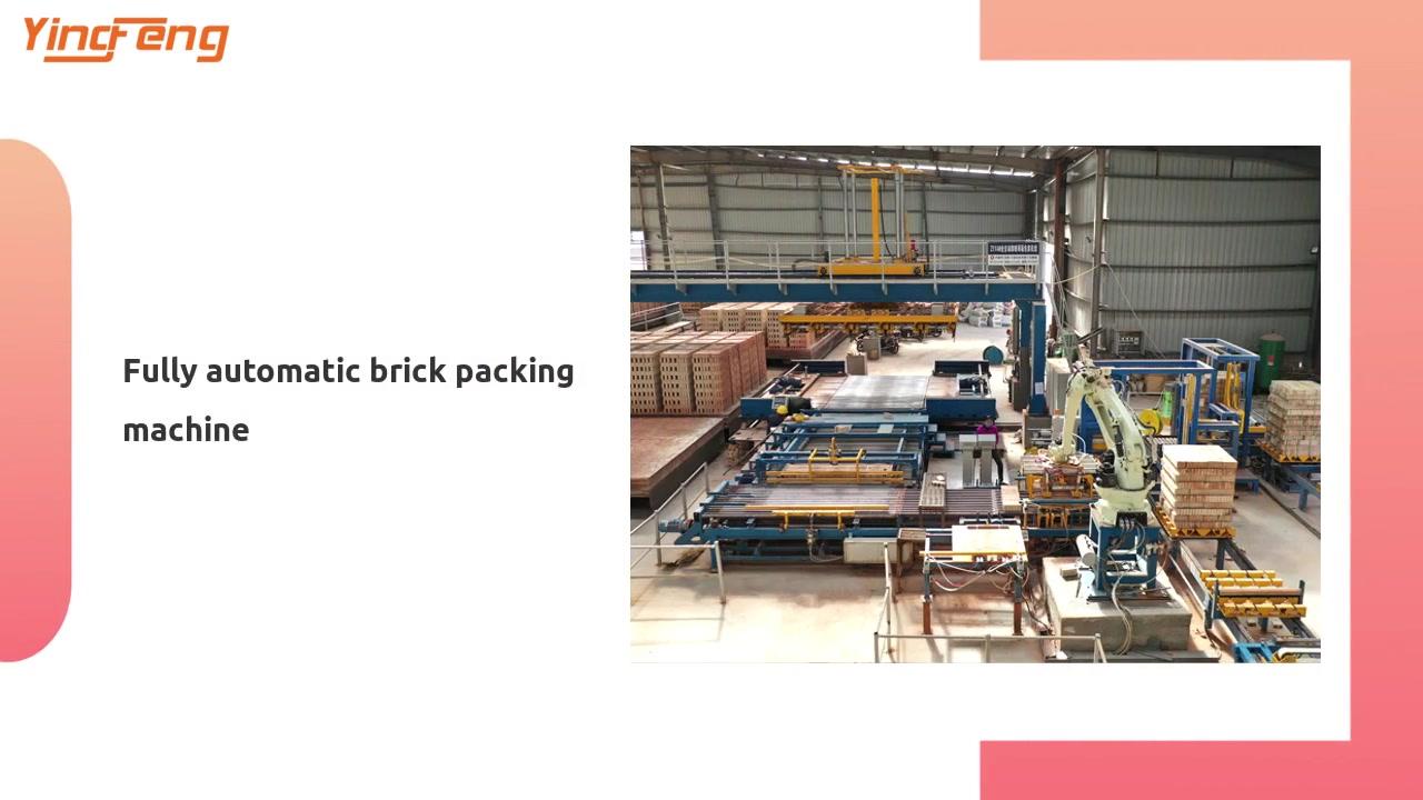 Fully automatic brick packing machine